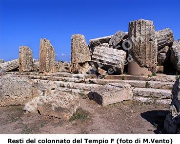 Selinunte, parco archeologico: resti delle colonne doriche del Tempio F